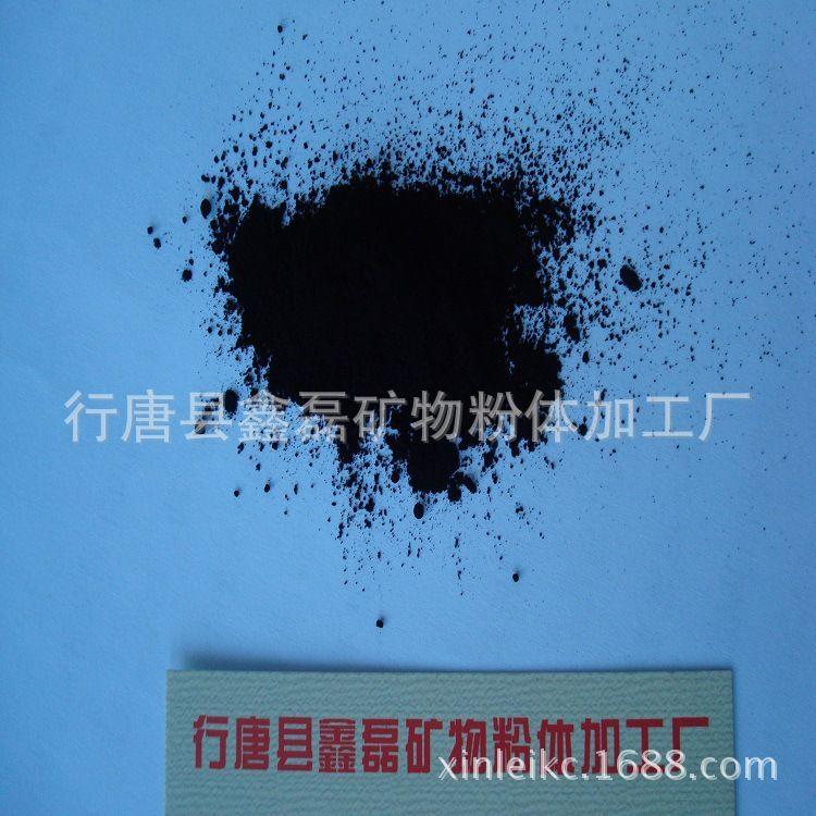 瓷砖勾缝用碳黑/混凝土用碳黑 塑料添加轻质炭黑粉