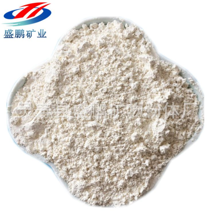 河北钠基、钙基膨润土 粘结剂吸附剂用膨润土 钻井专用有机膨润土