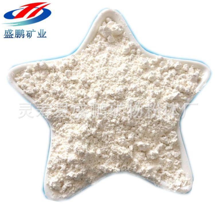 厂家供应钠基钙基膨润土  防水毯泥浆专用膨润土 量大价格优惠