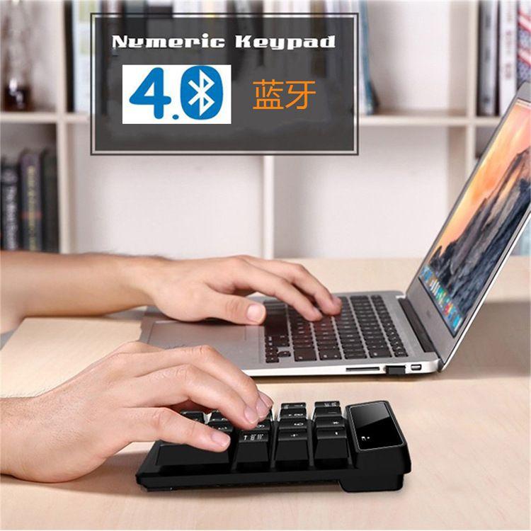 蓝牙无线数字键盘悬浮按键19键防水机械手感小数字键盘亚马逊