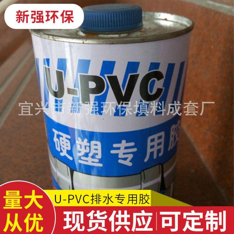 U-PVC硬质塑料专用胶水 给水pvc-u胶粘剂 排水管PVC-U排水胶