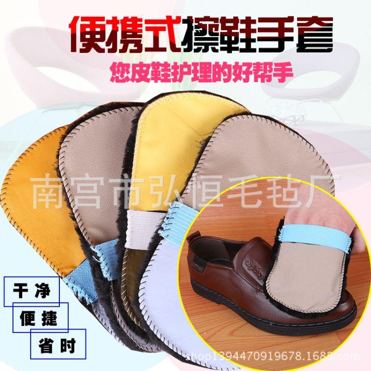 供应皮具清洁护理高仿羊毛抛光手套 鞋擦 擦鞋布擦鞋手套抛光