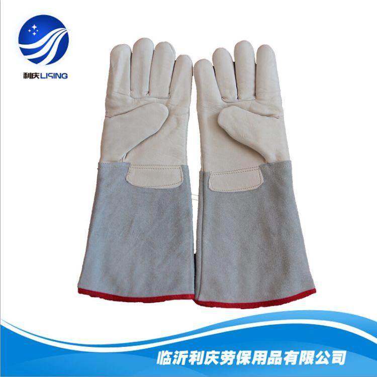 直销防寒保暖防冻电焊耐低温冷库防护劳保皮手套