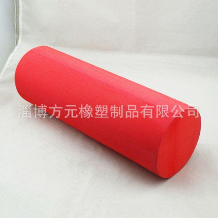 普拉提柱45cmEVA瑜伽柱瑜伽辅助产品肌肉按摩棍泡沫轴健身装备