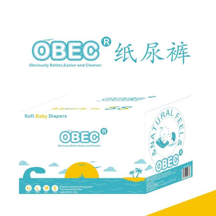 OBEC婴儿纸尿裤舒适柔软高档原装出口尿不湿原装正品2018新款