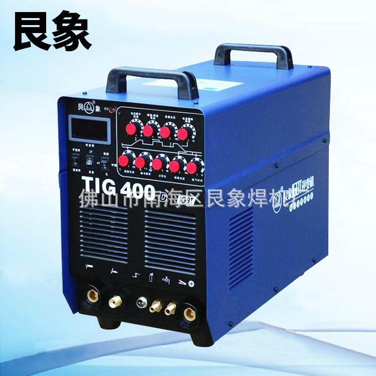 批量供应 逆变脉冲直流氩弧焊机 工业型自动焊机氩弧 TIG-400D