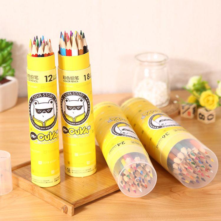杜比素描笔 彩色铅笔12/18/24/36色筒装绘画铅笔 画画彩铅笔儿童