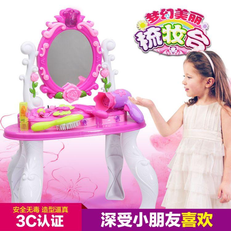 女孩过家家玩具 儿童梳妆台化妆台 儿童益智早教玩具 公主化妆台