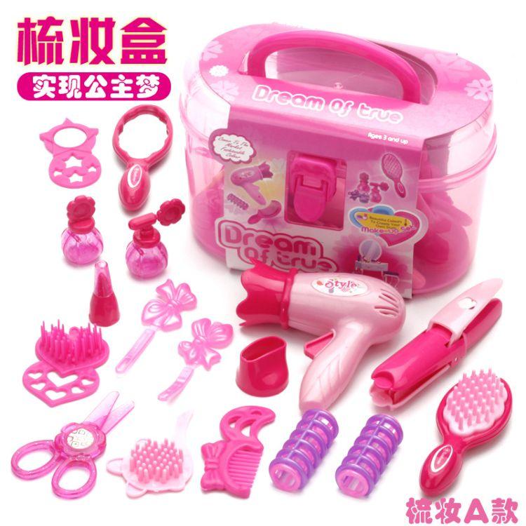 儿童饰品过家家梳妆化妆玩具套装 过家家手提包手提箱 化妆玩具