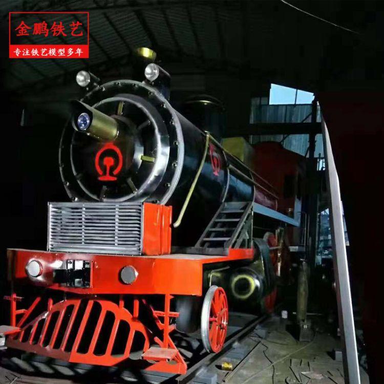 金鹏铁艺 厂家直销大型火车模型  1.1坦克飞机大炮金属商场景区大型摆件 钢雕火车模型