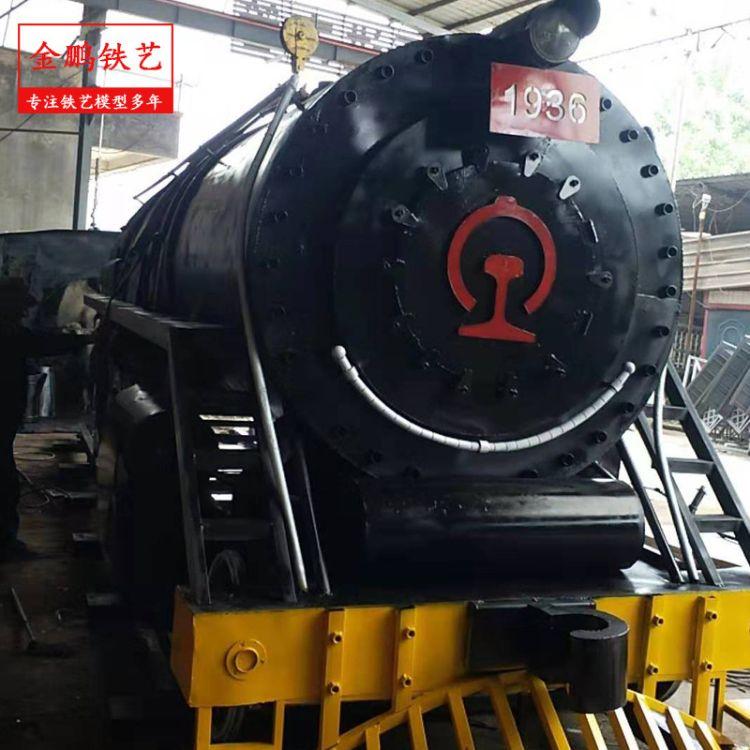 金鹏铁艺 军事模型大型 1.1坦克飞机大炮 商场景区大型摆件 钢雕火车模型