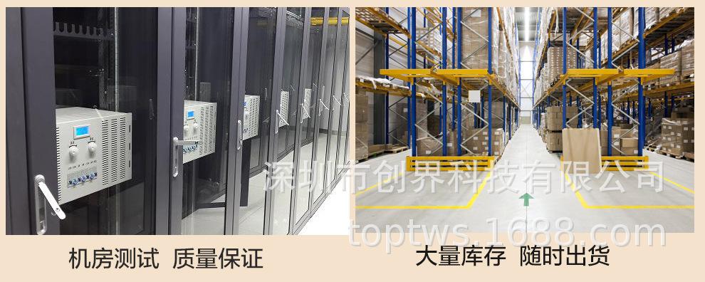 SVN5630-AC 正品 华Wei 安全接入网关 4GE+2Combo 强大VPN功能