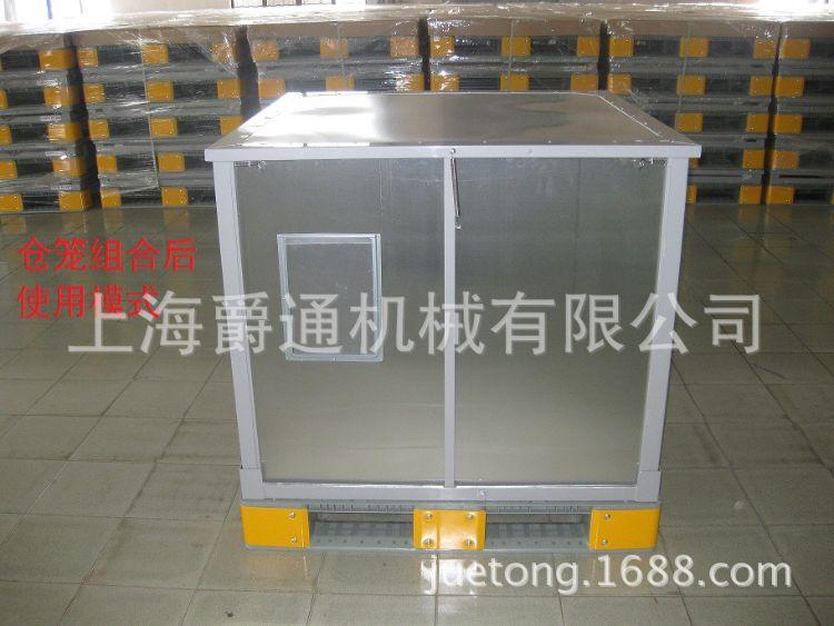 供应上海现货 食品饮料PET瓶胚、五金制品专用金属周转箱仓储笼