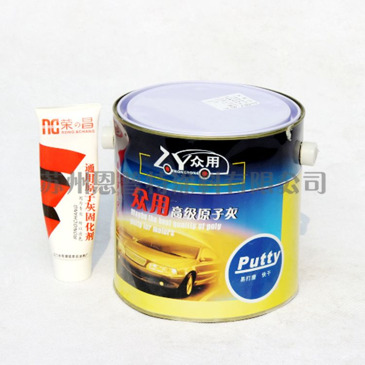 [众用]聚酯原子灰江苏厂家优惠供应通用 机械打磨家具修补填补旧漆层腻子原子灰