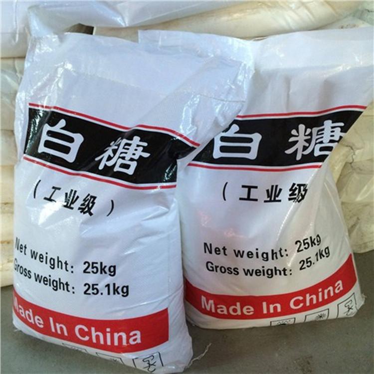 旭顺工业级污水处理白糖缓凝剂 建筑添加剂工业白糖含量98%