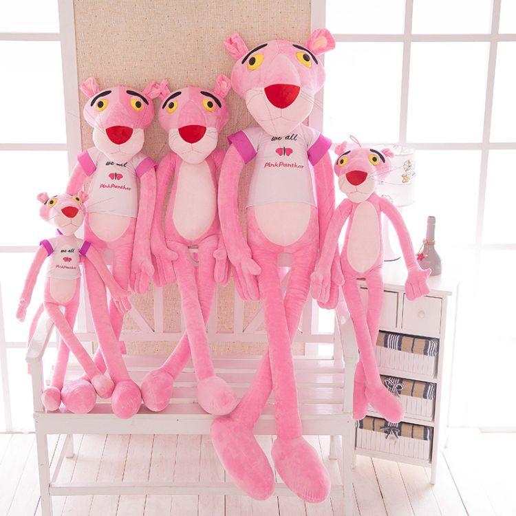 2018创意达浪粉红豹毛绒玩具大号粉红豹玩偶送女生礼物一件代发