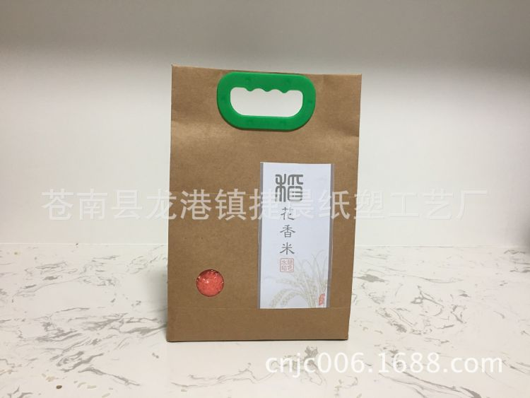 牛皮纸米袋定制 茶叶食品杂粮豆类纸袋 现货印刷手提袋