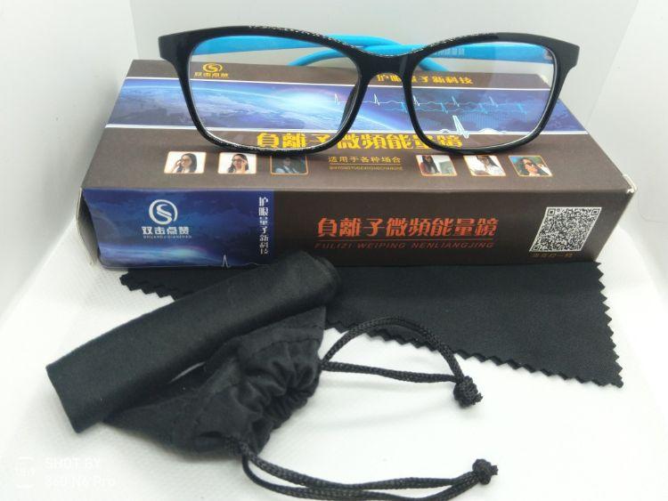 防蓝光辐射负离子微频能量眼镜双击点赞展销会礼品优惠会销礼品