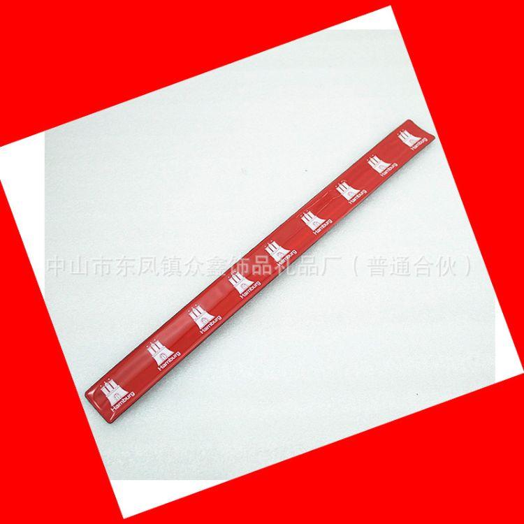 可来稿定制PVC啪啪圈 反光料拍拍手腕带 卡通拍拍手环全广东实惠