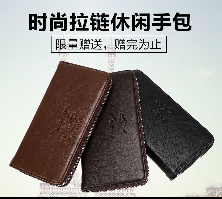 正品新款潮新款长款手包钱包单拉手提包批发长款男士手包一件代发