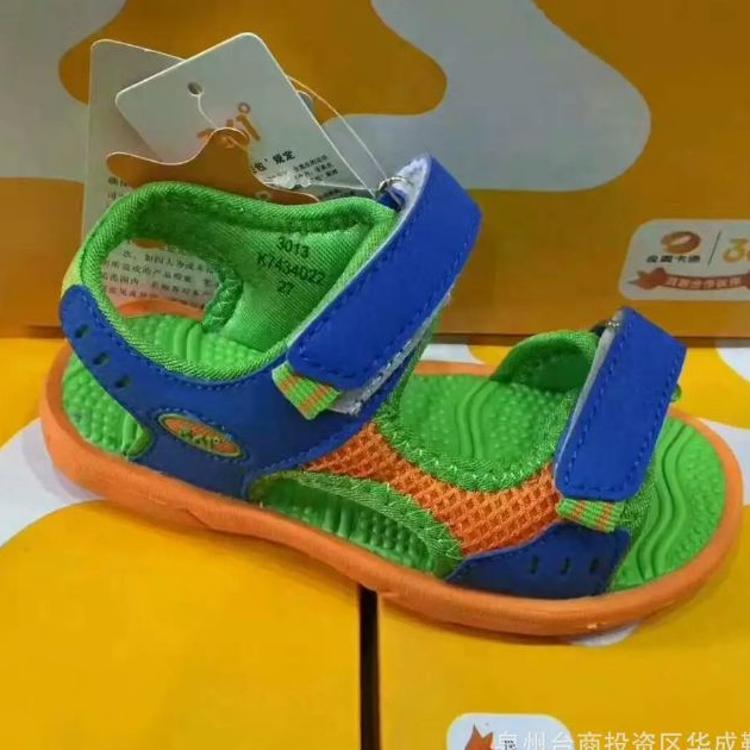 批发正品夏季新款儿童凉鞋  男女小童露趾沙滩鞋可爱卡通儿童凉鞋
