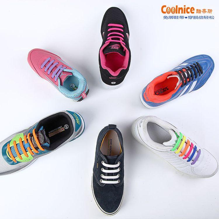 创意鞋带 成人男女通用运动鞋硅胶鞋带鞋材饰品鞋饰 现货批发
