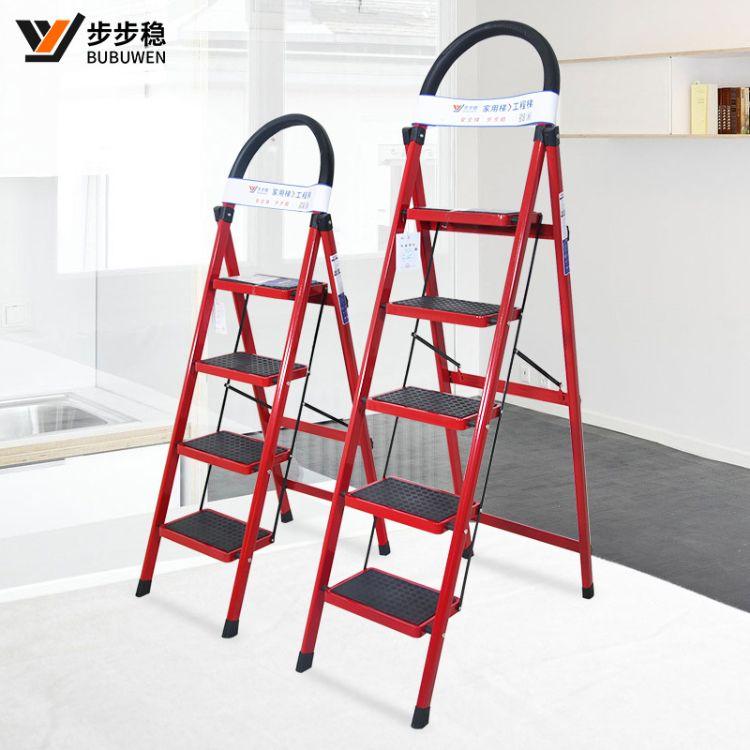 步步稳家用折叠梯 加厚室内人字梯 移动防滑铁步梯多功能扶梯
