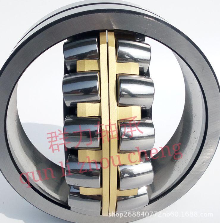 厂家供应矿山调心滚子轴承轴承 22336MA/W33C4 振动筛专用