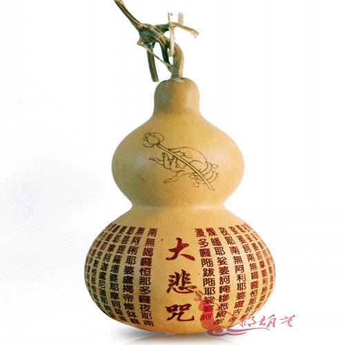 佛教用品工艺葫芦挂件批发   大悲咒佛教经文雕刻   庙会热卖