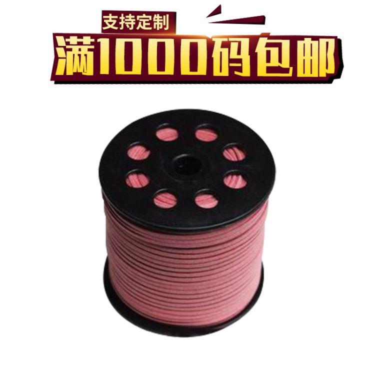 厂家批发包邮韩国绒绳 精美包装超纤绒条超纤双面绒绳 双面麂皮绒