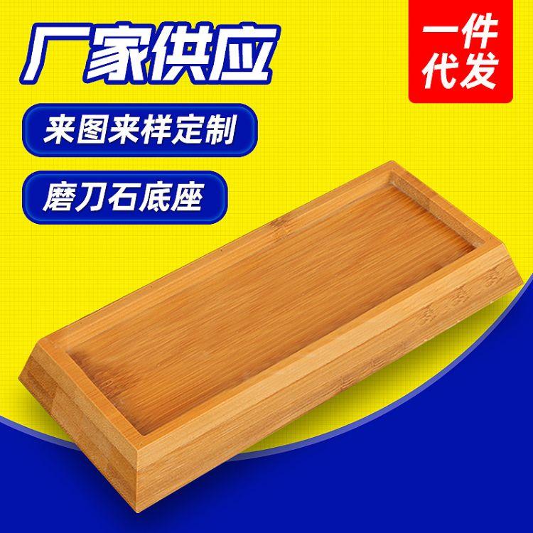 天鹏磨料磨具 磨刀石竹木底座 白刚玉磨石 防滑固定 砥石 油石 磨刀石