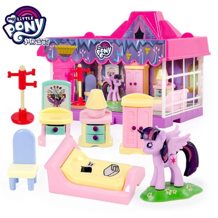 荣骏儿童过家家仿真人物场景套装 女孩迷你小家具组合卧室玩具