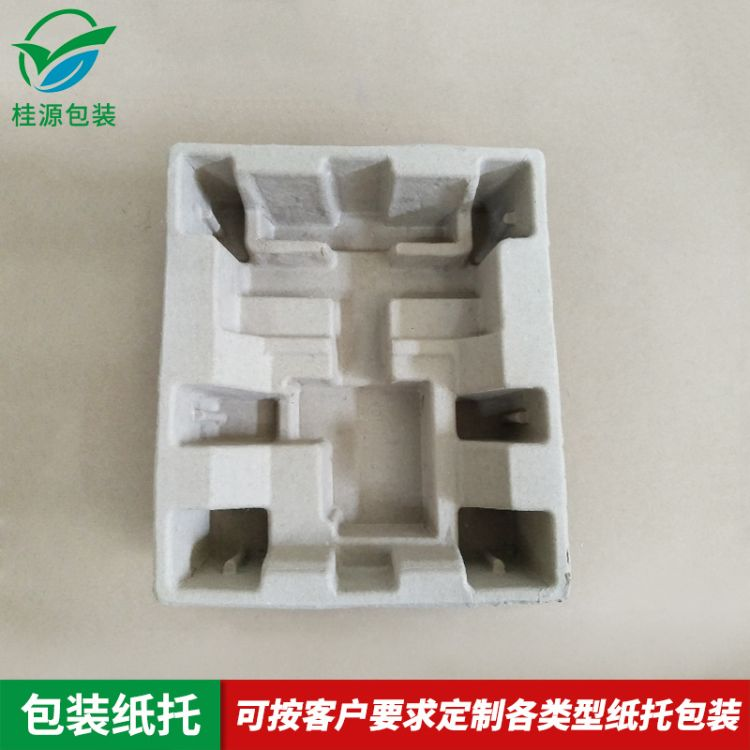 厂家直销防水包装纸托 电子产品包装纸托绿色环保纸塑包装定制