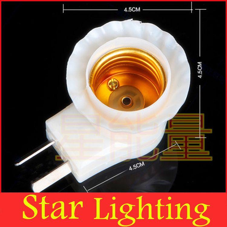 厂家批发e27螺口小夜灯灯座 带开关插壁式优质塑料转换灯头 特价