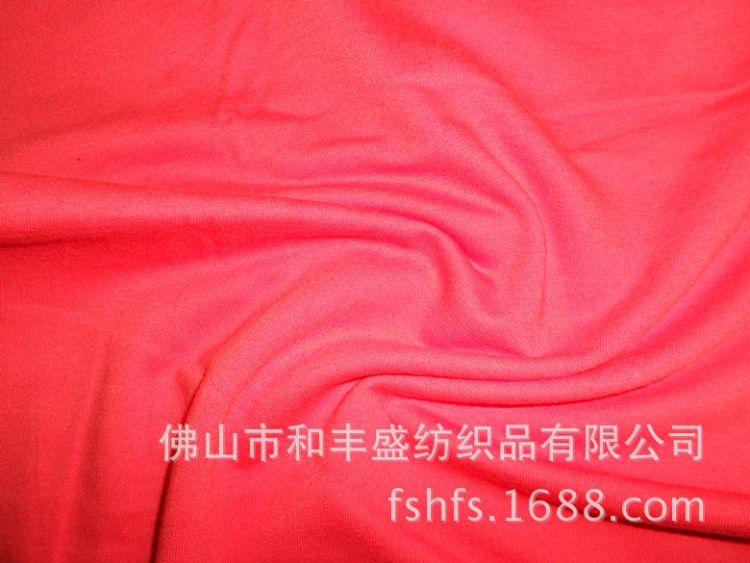 保暖柔软 休闲运动风格 针织全棉单卫衣布 190g