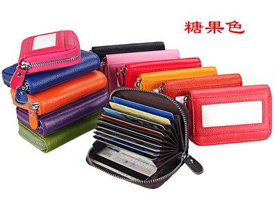 RFID卡包 风琴卡包 真皮卡包韩版卡包礼品公交信用卡包外贸爆款