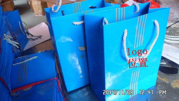 偏光飞行员太阳眼镜 专用手提包装袋 蓝色纸质包装袋