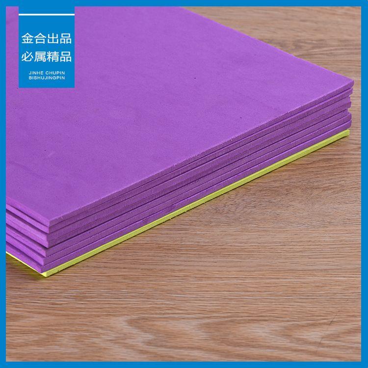 双面胶 彩色EVA单面胶垫胶帖 EVA单面泡棉胶垫 海绵泡棉胶挂钩胶