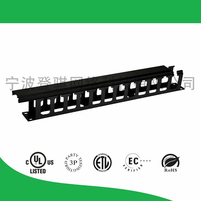 1U铝合金机架式理线器