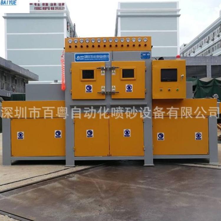 百粵環保噴砂機 環保自動噴砂機 2019新研究噴砂設備廠家直銷