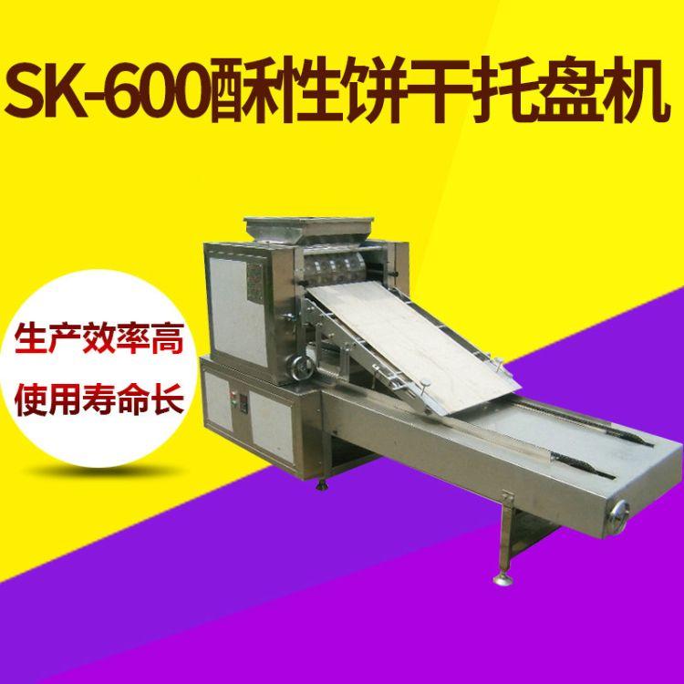 供应SK-600酥性饼干托盘机 桃酥糕饼托盘机