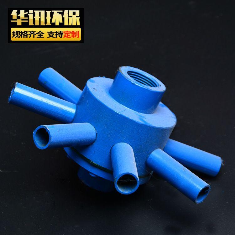 污水处理设备配件 TJ八角释放器 溶气效果稳定 不锈钢304材质