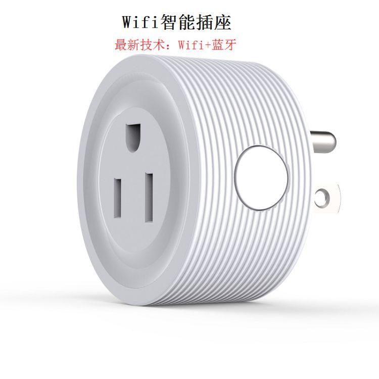wifi插座wifi智能插座智能设备插座wifi+蓝牙智能插座