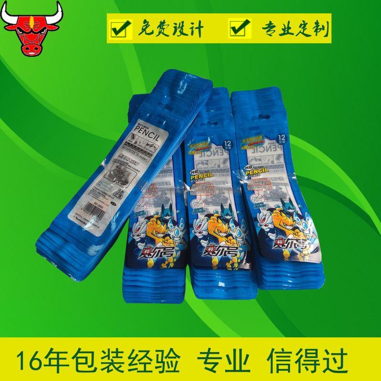 玩具包装袋定制 三边封贴骨拉链袋 儿童玩具卡片自封袋直销