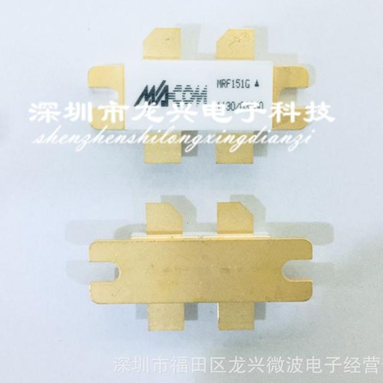 MRF175GU 专营高频管 微波射频管 大功率通信模块 现货正品