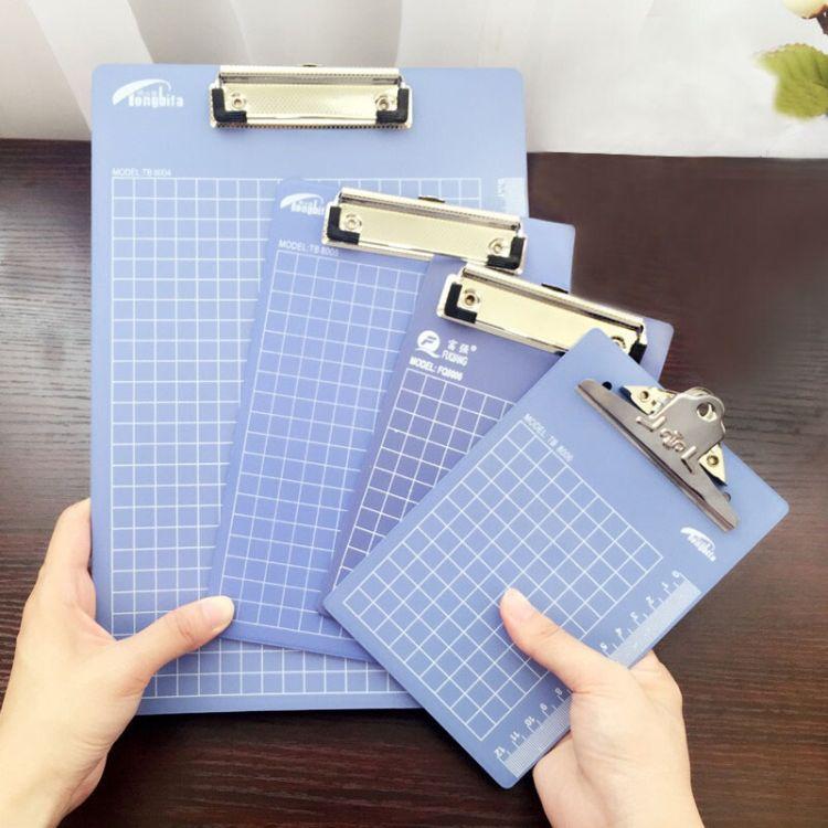 富强A4塑料板夹FQ8004办公文件夹板写字板夹书写平头板夹蝴蝶夹