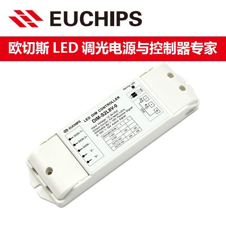 厂家供应欧切斯恒压led灯具调光器 0-10v调光调色温开关