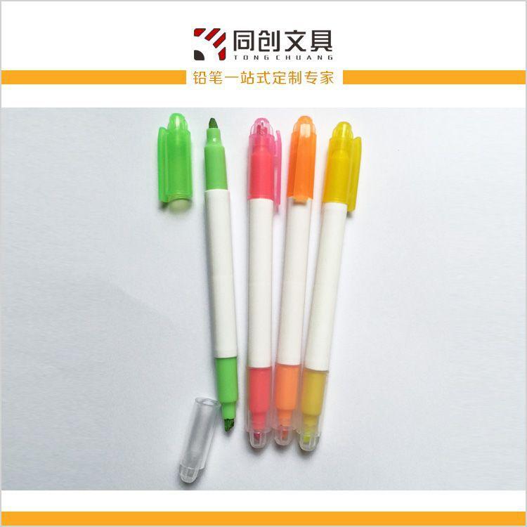 厂家直销日韩创意文具彩色荧光记号笔儿童涂鸦文具用品彩色水彩笔