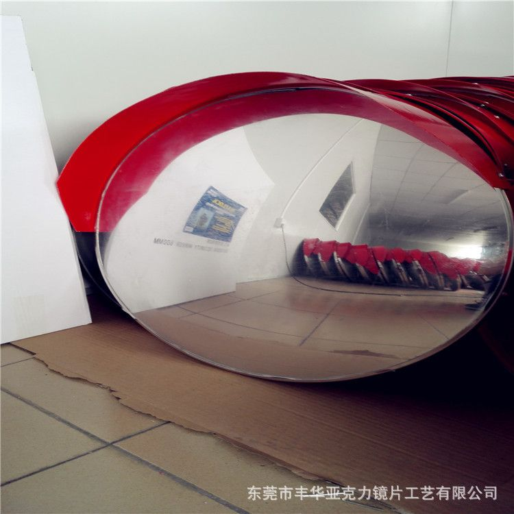 大量供应广角镜 60cm室内外超市防盗镜 道路反光镜凸面镜 反光镜