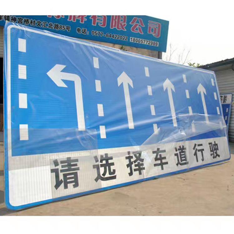 厂家60cm圆形 禁止右转弯 交通安全牌 标示牌 反光标牌 指路牌